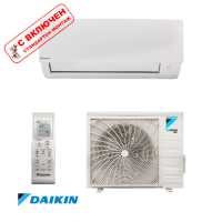 Inverter air conditioner Daikin Sensira FTXC25B / RXC25B